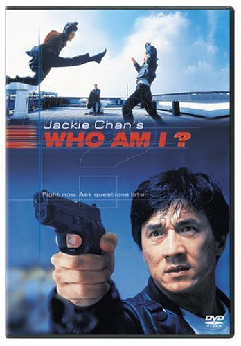 who am i? dvd cover