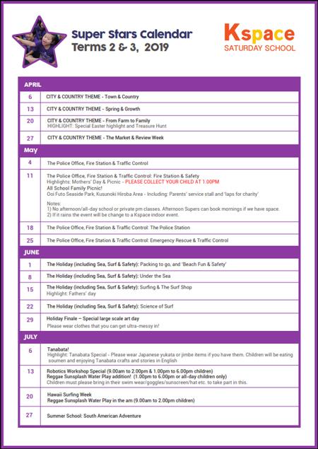 Saturday Calendar - Tspace - International Preschool  Kindergarten