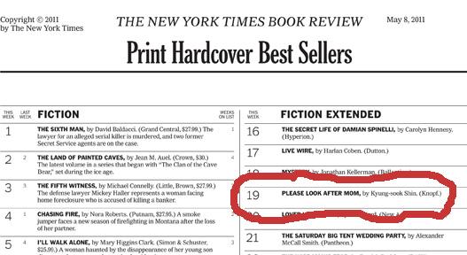NYT Times List