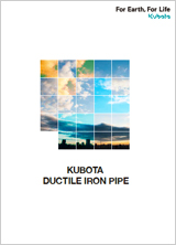 Downloads | Ductile Iron Pipes | Products | Kubota Global Site
