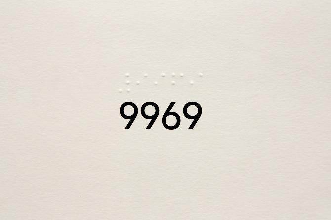 Identidad corporativa, KUINI Estudio, ONCE, discapacitados, 9969