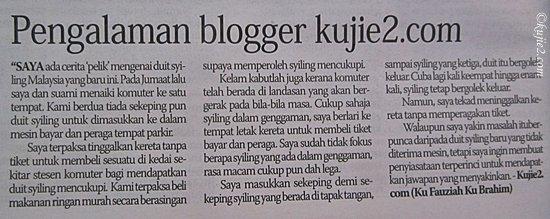 kujie2.com di sinar harian