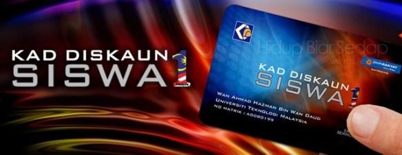 gambar kad diskaun siswa 1 malaysia