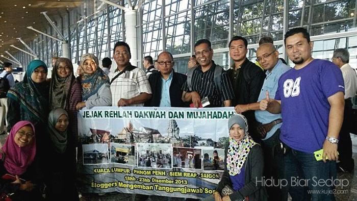 CMCblogger kemboja