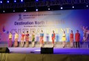 Cultural Bonanza- Destination North East 2016- Day 3- 14 Feb