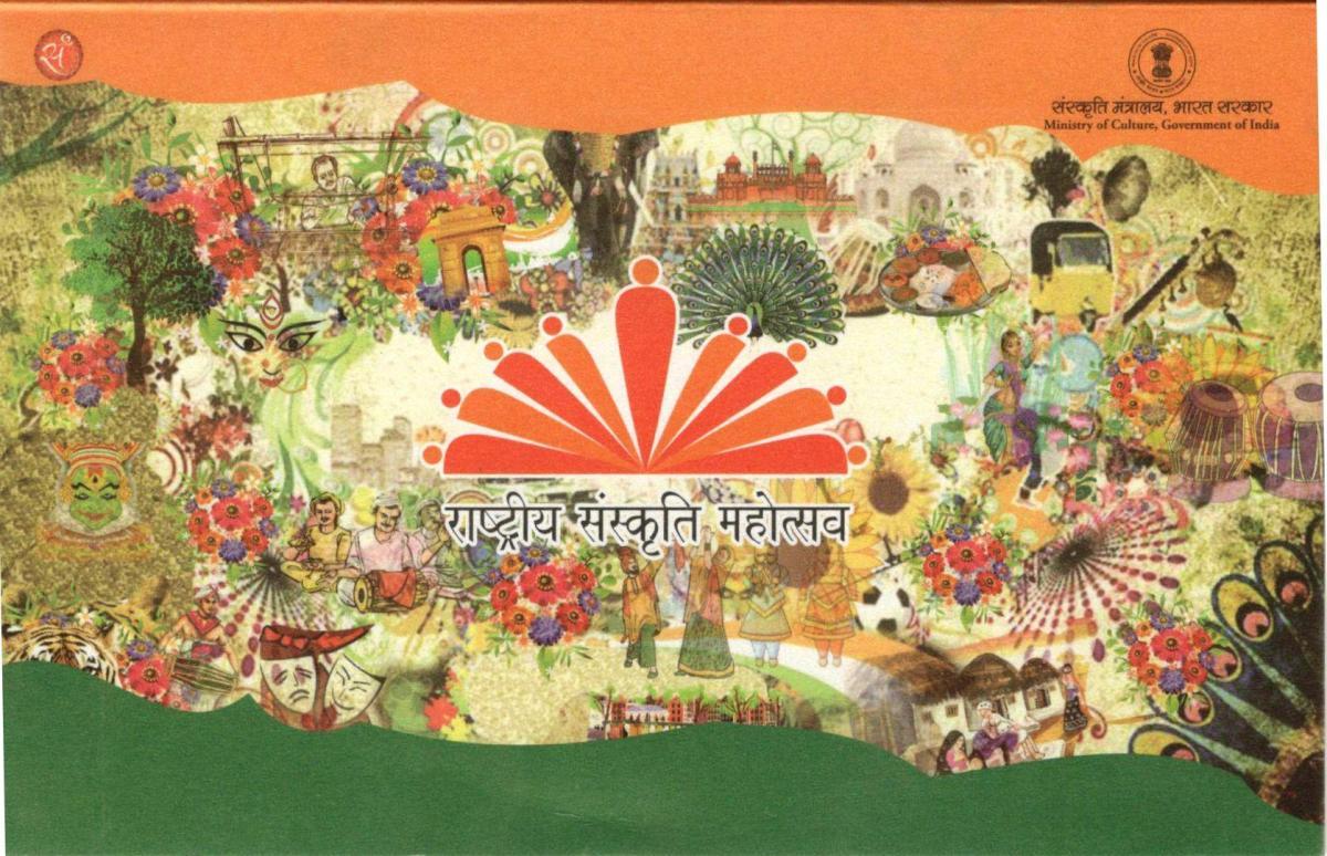 5 Benefits Of Rashtriya Sanskriti Mahotsav - New Delhi- 01 To 08 Nov 2015