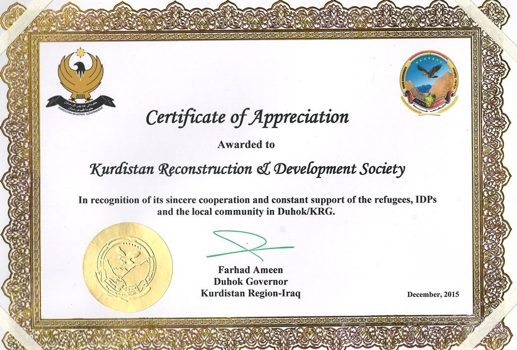 Certificate Of Appreciation Ngo Choice Image Certificate
