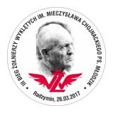 """Bieg Żołnierzy Wyklętych im. Mieczysława Chojnackiego ps. """"Młodzik"""" w Radzyminie – ZACHĘCAMY DO UDZIAŁU!!!"""