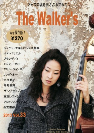 "Japanese Jazz Magazine ""The Walkers"""