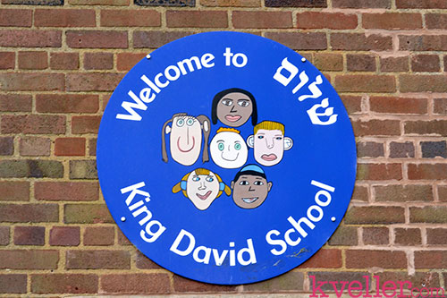 King-david-school-multicultural1