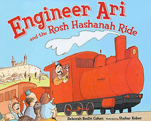 engineer-ari-rosh