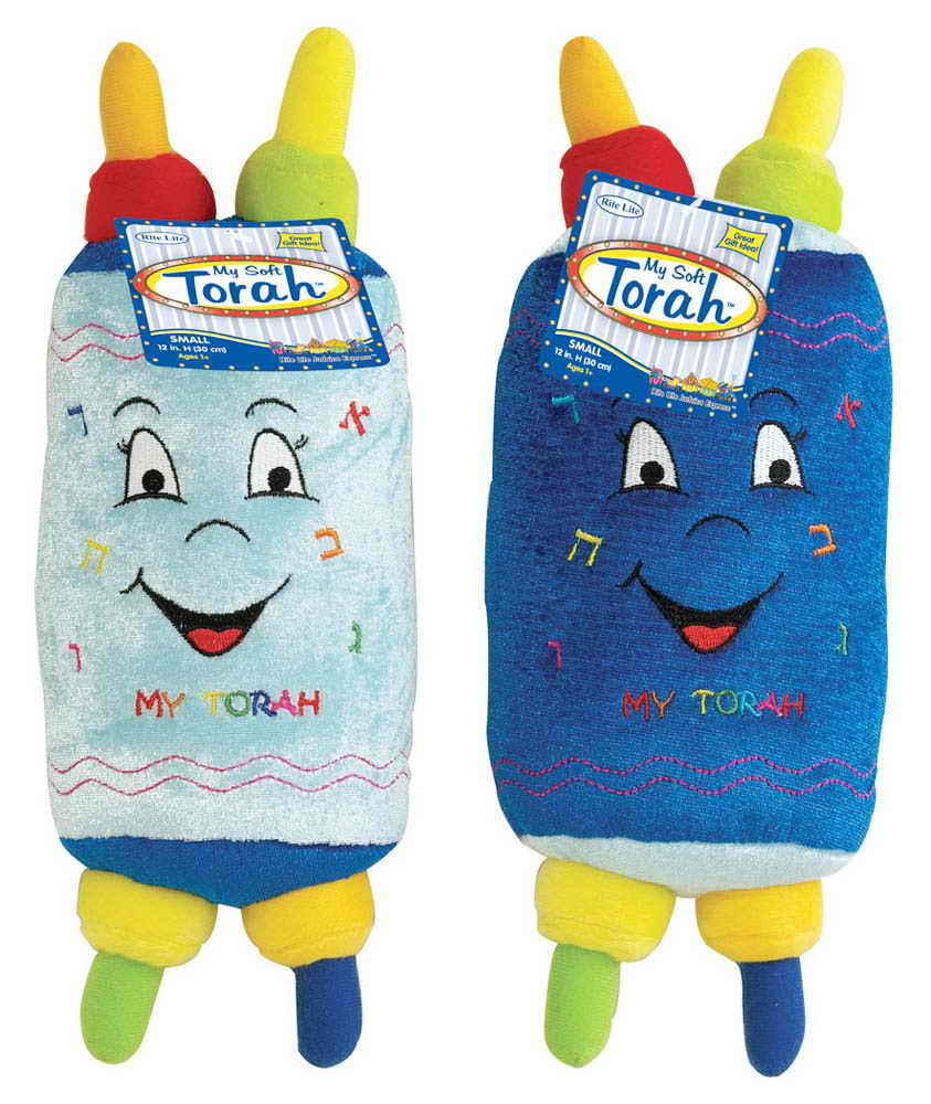 Jewish Baby Gift Ideas : Jewish baby gift ideas the whole family will love kveller