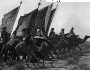 aljhra-war