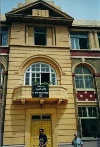 El_Nasr_Boys'_School
