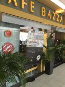 cafe-bazza
