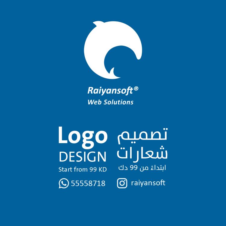 تصميم اعلانات انستقرام الكويت