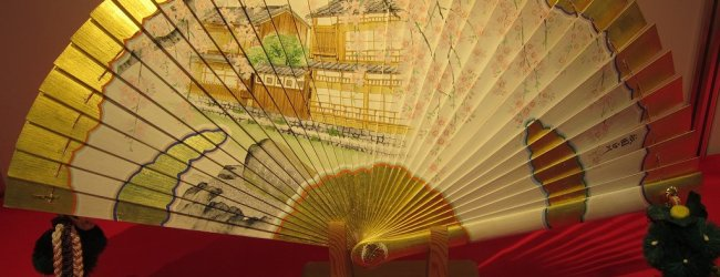 Japanese Hand Fans | Decor and Crafting Ideas