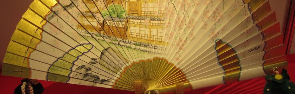 Japanese Hand Fans   Decor and Crafting Ideas