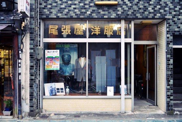 store_in_nara_japan
