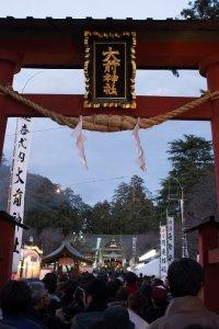 Osaki_Shrine_New_Year_Japan
