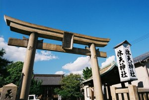yasumitenjin_shrine_photo
