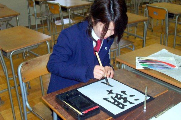 calligraphy_student_in_shizuoka_japan