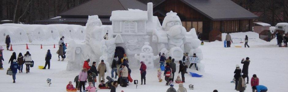 Iwate Snow Festival at Koiwai Farm