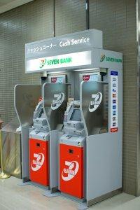 seven_bank_atm_japan