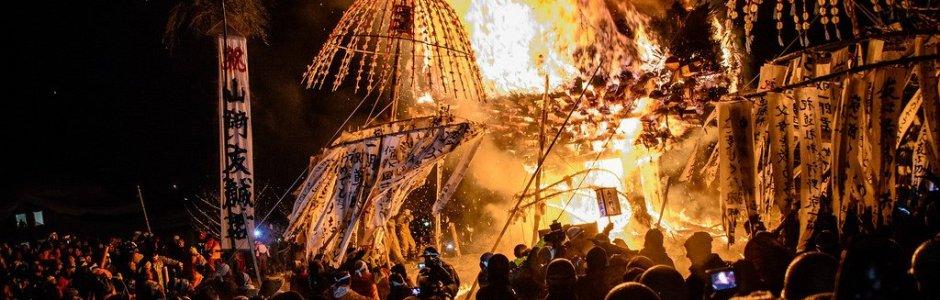 Dosojin Fire Festival at Nozawa Onsen