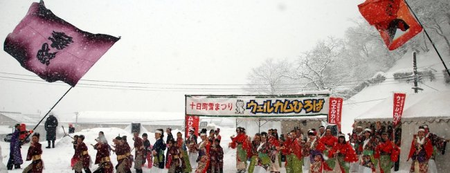 Tokamachi Snow Festival 2017 | Visit Niigata