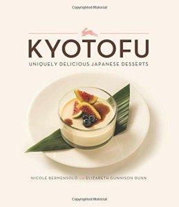 kyotofu_uniquely_delicious_japanese_desserts
