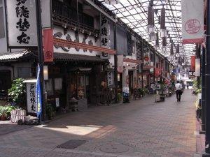 shopping_street_in_atami