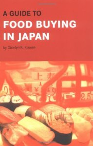 a_guide_to_food_buying_in_japan