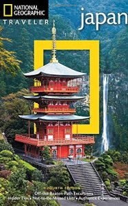 national_geographic_traveler_japan