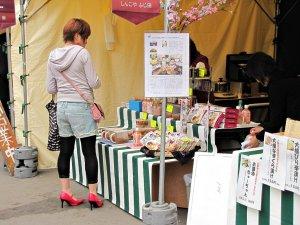 shop_sapporo_lilac_festival