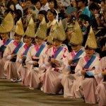 2016 Awa Odori Festival in Tokushima