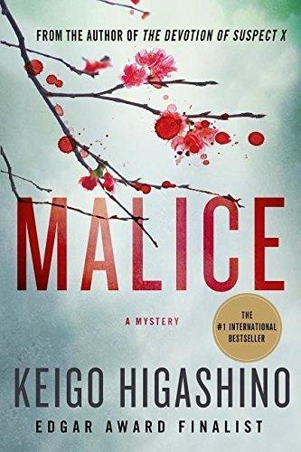 malice_keigo_higashino