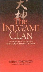 the_inugami_clan