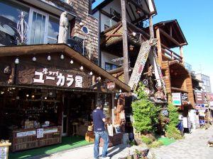 ainu_village_lake_akan