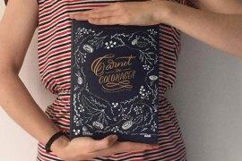 Clémentine-Levy-Carnet-de-coloriages-arty-alzheimer-illustrations-dessins