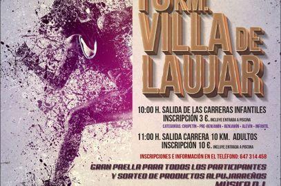 Laujar de Andarax – X Carrera Popular Villa de Laujar 2016