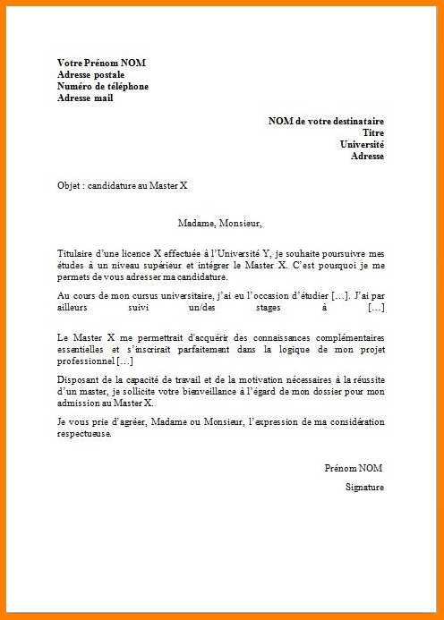 lettre de cv pour la fac