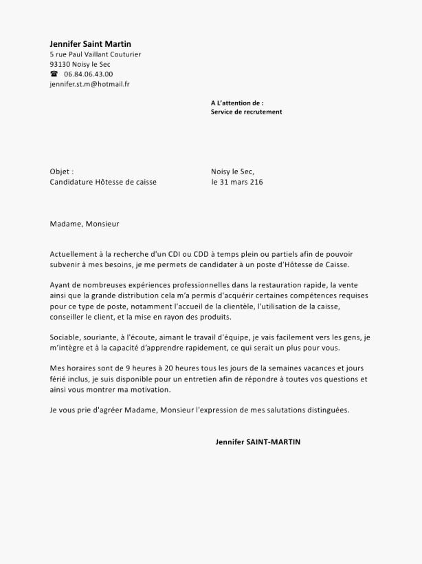 cv hotesse exemple
