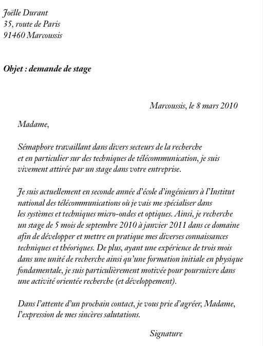 cv job d'ete saisonier