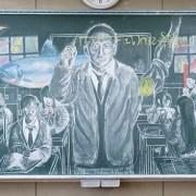Des élèves japonais dessinent sur des tableaux noirs