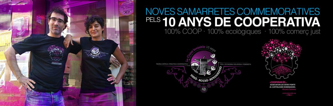 promo_10ANYS_banner