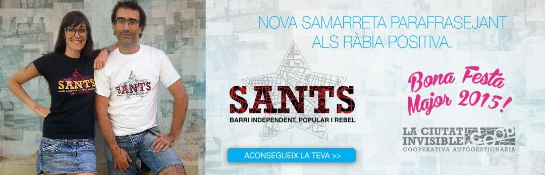 sants_festes_2015_banner