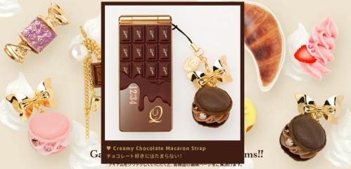 NTT Docomo SH-04b The Chocolate Phone by Q-Pot (9)