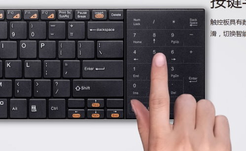 rapoo 9080p wireless touchpad keyboard