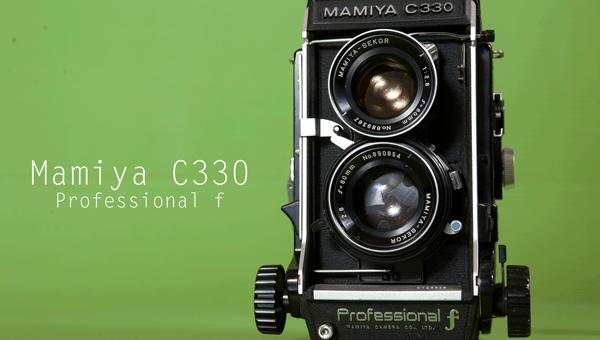 mamiya c330 professional f by laevinio giancarlo rocconi photographer